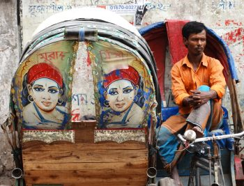"""Ricksha Driver and Vehicle"" Old City, Dhaka, Bangladesh"