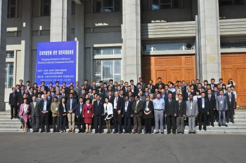 Participants at the conference on sustainable development, held in Pyongyang last year.